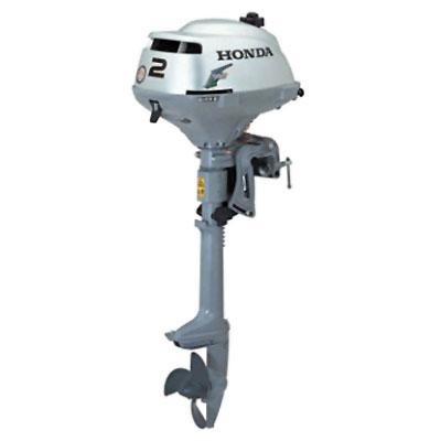 benquip honda 2hp outboard motors
