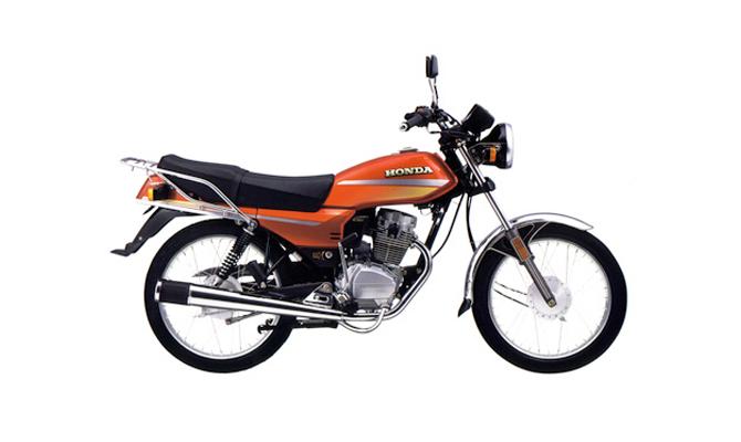 Honda CGL 125 Motorcycle