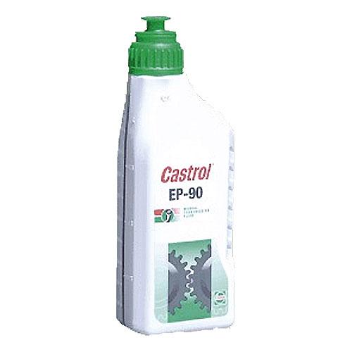 Castrol EP-90 Gear Oil