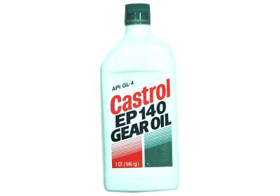 Castrol EP140 Gear Oil